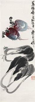 菜根香 by qi liangsi
