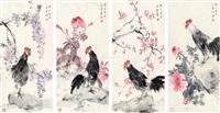 高贵吉祥 镜片 设色纸本 (in 4 parts) by liu wensheng