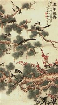 longevity by dai jun