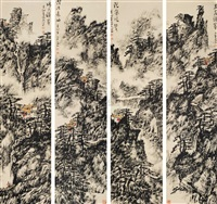 焦墨山水 (4 works) by lin yabing