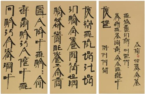 new english calligraphy in 3 parts by xu bing