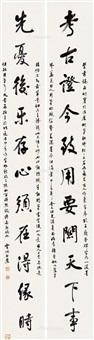 行书十一言 对联(镜片) 水墨纸本 (couplet) by bai jiao