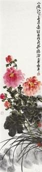 小院悠悠春未远 by zhou guocheng