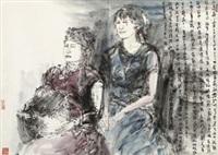 姐妹乡情写生 by luo jiang