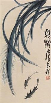 鱼乐 by qi liangsi