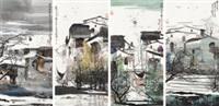 四季山水 镜心 纸本 by liu maoshan