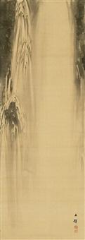 wasserfall by shiokawa (shion) bunrin