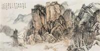 太行山脉 by liu yanshui