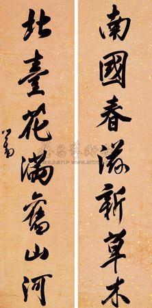 行书七言联 对联 couplet by pu ru