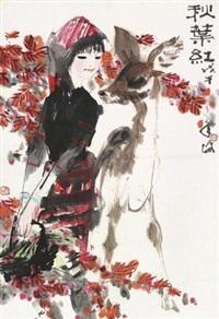 秋叶红 by lin yong