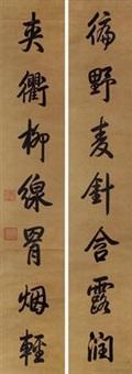 行书对联 (couplet) by emperor qianlong