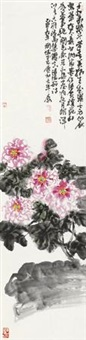 千红万紫斗芳春 by zhou guocheng