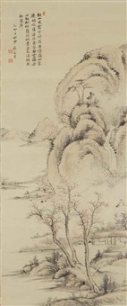 chinese mountain landscape in spring by kaioku