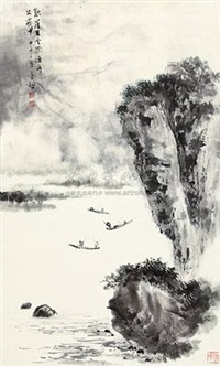 山水 by huang dacong