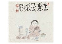 boy with a tea by ryusei kishida
