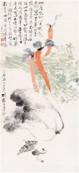 蔬果图 by shen zicheng, lou xinhu, xu zhengbai, zheng wuchang and huang baoyue