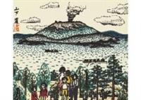 sakurajima by kiyoshi yamashita