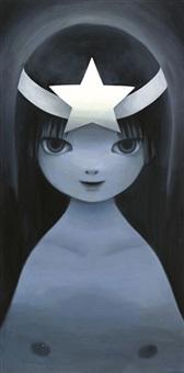 blind star by rieko sakurai