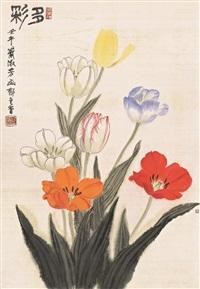 多彩 by xiao shufang