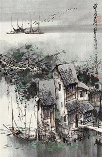 水乡 立轴 纸本 by liu maoshan