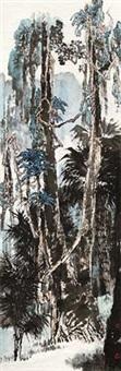 热带雨林 by bai gengyan