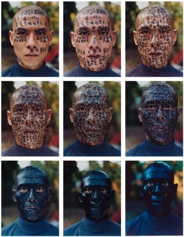 family tree in 9 parts by zhang huan
