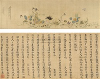 calligraphy (+ another, smllr; 2 works) by jiang xiulan and xu bozi