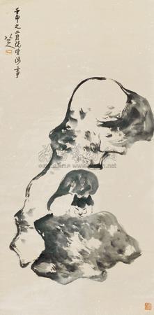 猫石图 by bada shanren