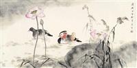 鸳鸯荷花 镜心 设色纸本 by liu wensheng