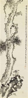 kiefer und reishi by yoshitsugu haizan