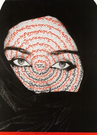 i am it's secret by shirin neshat