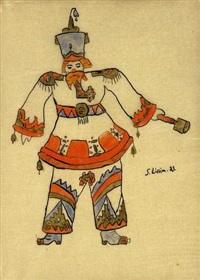 costume pour un ballet russe by simon lissim