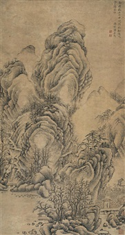山水 (landscape) by liang chongzhong