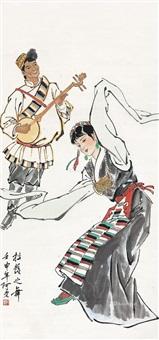 拉萨之舞 立轴 设色纸本 by a lao