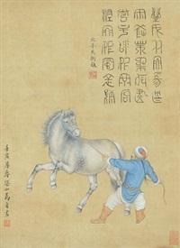 1962 壬寅 胡人驾马图 by ma jin