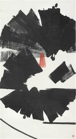 Dry Zen Painting By Lui Shou Kwan On Artnet