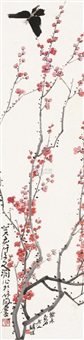 plum blossom and butterfly by qi baishi and ling wenyuan