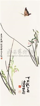 兰蝶图 (butterfly and orchid) by han min and chen peiqiu