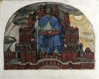 st. erik - förlaga till utsmyckning i stockholms stadshus by axel torneman
