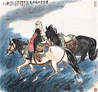 普犁青草没马蹄 by xu shuzhi