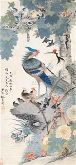 百鸟朝凤 by yao shaoqing