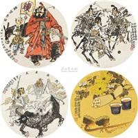 钟馗神君 马球图 紫气东来 秋之韵 (figure) (4 works) by deng sheng