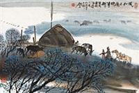 风和日丽晚清新 by xu shuzhi