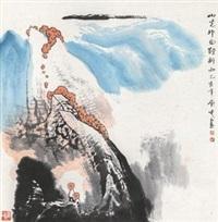 山光扑面 by bai gengyan