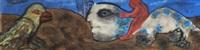 the firebird by abdel hadi el-gazzar
