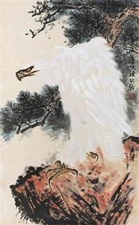 白鹰图 by chen weixin