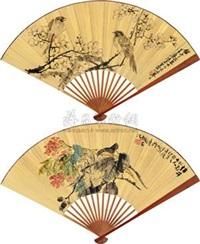 佛手秋光 梅雀图 (flower and bird) (recto/verso) by zhu cheng and ren yi