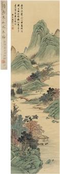 断桥秋色图 (landscape) by tang yifen