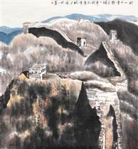 秋山千重静 by bai gengyan