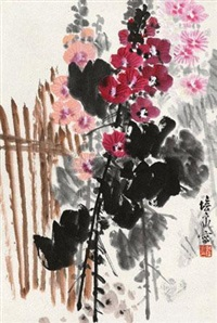 栅栏花卉 by peng peiquan